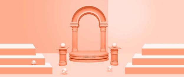 stereoscopic geometric c4d coral orange, Three-dimensional Space, Irregular Shape, Stereoscopic Background image