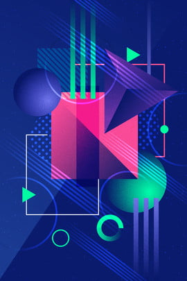 기술 미래의 현대 추상 배경 3 차원 기술 미래 현대 초록 그래픽 테마 선전 포스터 배경 , 차원, 기술, 미래 배경 이미지