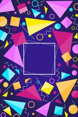 卡通三角拼接現代背景 立體 三角形 現代 卡通 彩色 藍色 主題 主題 海報 背景 立體 三角形 現代背景圖庫