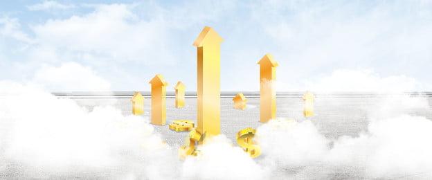 शेयर बाजार बढ़ती वायुमंडलीय संश्लेषण बैनर पोस्टर पृष्ठभूमि शेयर बाजार वृद्धि वातावरण संश्लेषण बैनर पोस्टर पृष्ठभूमि शेयर बाजार वृद्धि वातावरण संश्लेषण बैनर पोस्टर पृष्ठभूमि, बाजार, वृद्धि, वातावरण पृष्ठभूमि छवि