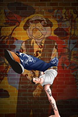 Clube de dança de rua recruta novo fundo de publicidade de parede graffiti criativo Dança de rua Sociedade Recrutar Rua Sociedade Recrutar Imagem Do Plano De Fundo