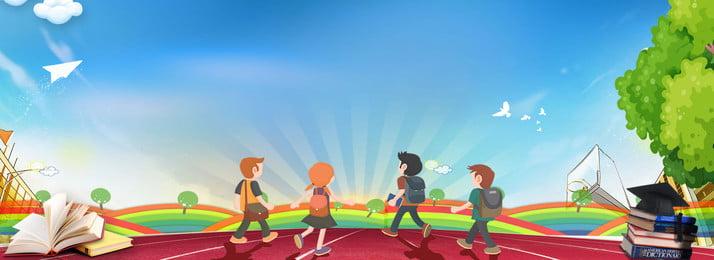 ओपन स्कूल पोस्टर पृष्ठभूमि चित्रण छात्र कार्टून पोस्टर स्टेशनरी की, छात्र, कार्टून, बोर्ड पृष्ठभूमि छवि