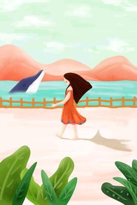 清新戶外夏遊記遇見海豚海報背景 夏日 清涼一夏 女孩 海豚 夏日旅行 說走就走 夏日出行 你好夏天 小暑 , 夏日, 清涼一夏, 女孩 背景圖片