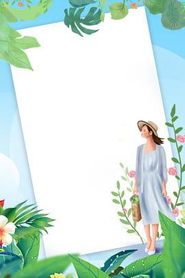 新鮮な夏の旅行夏の衣装のポスターの背景 夏 涼しい夏 少女 スキンケア製品 離れて言う 夏の日の出 こんにちは夏 小さな暑さ , 新鮮な夏の旅行夏の衣装のポスターの背景, 夏, 涼しい夏 背景画像