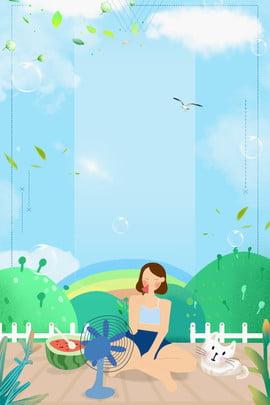 清新夏遊記野外遊玩旅游海報背景 夏日 清涼一夏 女孩 夏季水果 旅行 說走就走 夏日出行 你好夏天 小暑 , 夏日, 清涼一夏, 女孩 背景圖片