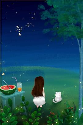 清新夏夜女孩與貓遊記海報背景 夏日 清涼一夏 小女孩 貓咪 夏夜 清爽 旅行 夏日出行 你好夏天 小暑 , 夏日, 清涼一夏, 小女孩 背景圖片