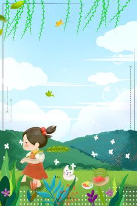清新夏遊記可愛小女孩旅游海報背景 夏日 清涼一夏 小女孩 清新戶外 旅行 說走就走 夏日出行 你好夏天 小暑 , 夏日, 清涼一夏, 小女孩 背景圖片