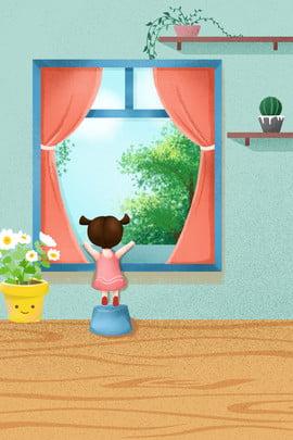 夏日新品室內看風景背景 夏日 清涼一夏 小女孩 窗戶 房間 護膚品 夏日出行 你好夏天 夏至 , 夏日, 清涼一夏, 小女孩 背景圖片