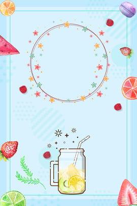 夏日新品清新飲料藍色背景 夏日 清涼一夏 夏日飲品 草莓 水果 夏日出行 你好夏天 夏至 , 夏日新品清新飲料藍色背景, 夏日, 清涼一夏 背景圖片