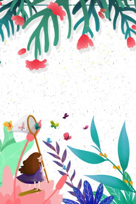 Mùa hè tươi mới đầy màu sắc nền cây Mùa hè Mùa hè Du Minh Gái Hình Nền