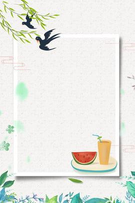 여름 새 멋진 포스터 여름 시원한 여름 여행 시즌 여름 , 과일, 여름, 여름 배경 이미지