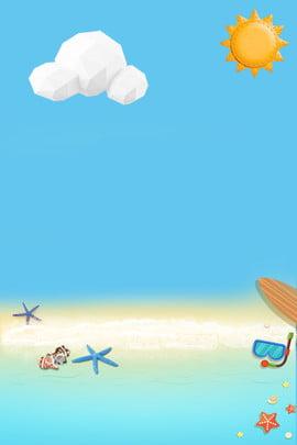 summer beach cloud sun , Seawater, Blue Sky, Starfish Background image