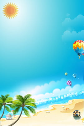 Summer Beach Coconut Tree Hot Air Balloon, Cloud Sea, Bihai, Blue Sky, Background image