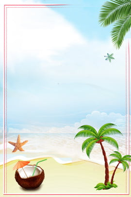 summer beach coconut tree starfish , Coconut, Blue Sky, White Clouds Background image