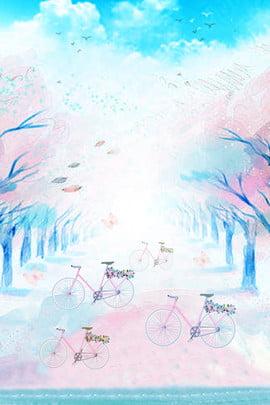 夏天自行車清新海報背景 夏天 自行車 畢業旅行 海報背景 平面背景 psd分層 背景 , 夏天, 自行車, 畢業旅行 背景圖片
