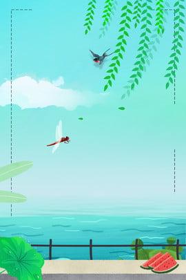 여름 푸른 신선한 해변 야외 광고 배경 여름 블루 신선한 해변가 야외 활동 광고 배경 여름 블루 신선한 해변가 야외 활동 광고 배경 , 활동, 광고, 배경 배경 이미지