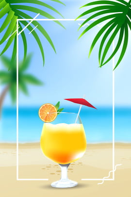 summer blue sky beach drink , Creative Synthesis, Poster, Summer Background image
