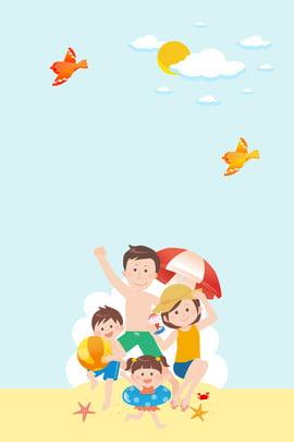 phim hoạt hình mùa hè gia đình đi du lịch biển mùa hè phim hoạt , đình, Du, Phim Hoạt Hình Mùa Hè Gia đình đi Du Lịch Biển Ảnh nền