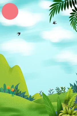 cartel de verano colina verde hierba el verano castle peak pastizal hojas hierba cielo , El, Blancas, Verano Imagen de fondo