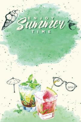 卡通風手繪新鮮冷飲綠色海報背景 夏季 冷飲 清新 飲料 海報 文藝 海報 簡約 手繪 水彩 , 夏季, 冷飲, 清新 背景圖片