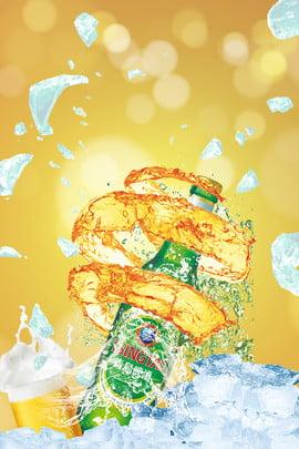 Cerveja gelada refrescante no verão Verão Frio Bebendo Cerveja Engarrafado Cubo de gelo Síntese De Verão Frio Imagem Do Plano De Fundo