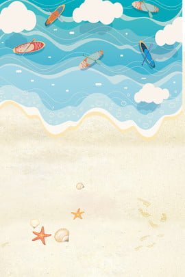 Summer Cool Fresh Literary, Hand Painted, Cartoon, Beach, Background image