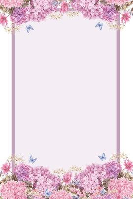 summer cool hand painted bunga hydrangea background stationery musim panas sejuk tangan ditarik bunga hydrangea latar , Surat, Sejuk, Musim imej latar belakang