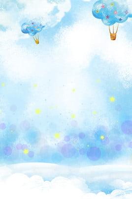 fundo de publicidade fresco de maternidade céu verão sonho azul aquarela verão sonho aquarela sky mãe e bebê azul fresco publicidade plano , Verão, Sonho, Aquarela Imagem de fundo