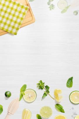 夏日飲品清爽檸檬簡約檸檬片廣告背景 夏日 飲品 清爽 檸檬 簡約 檸檬片 廣告 背景 檸檬片 廣告 背景 , 夏日, 飲品, 清爽 背景圖片