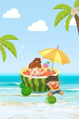スイカ女の子少年手描き夏の新鮮な島の広告の背景 夏 スイカを食べる 少女 少年 手描き 新鮮な 島 広告宣伝 バックグラウンド , 夏, スイカを食べる, 少女 背景画像
