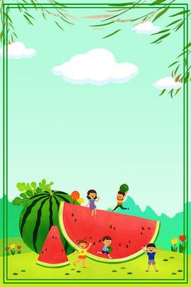 夏季吃西瓜戶外簡約手繪清新廣告背景 夏季 吃西瓜 戶外 簡約 手繪 清新 廣告 背景 夏季吃西瓜戶外簡約手繪清新廣告背景 夏季 吃西瓜背景圖庫