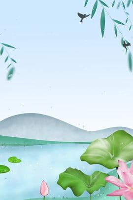 夏季雅緻荷花荷葉清新手繪廣告背景 夏季 雅緻 荷花 荷葉 清新 手繪 廣告 背景 , 夏季, 雅緻, 荷花 背景圖片