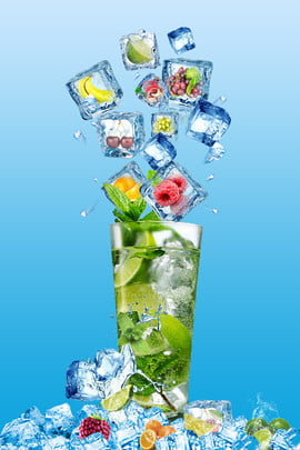 summer element ice cube fresh fruit drink , Ice Cube, Flyer Page, New On Summer Background image