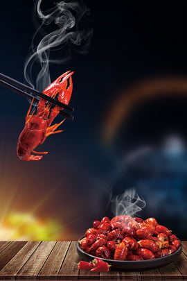 summer food delicious crayfish , Eating Goods, Delicious, Food Background image