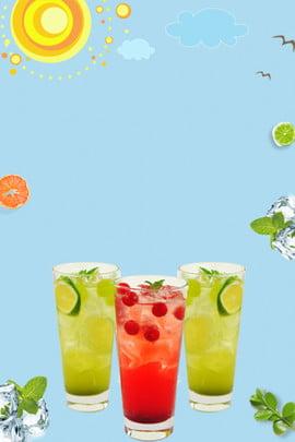 mùa hè nước ép trái cây đá khối poster mùa hè thức ăn trái , Cảnh, Hè, Thức Ảnh nền
