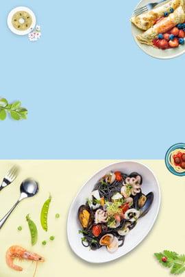 Fundo de cartaz de bolo de salada gourmet de verão Verão Alimento Salada Cake Utensílios de mesa Simples Fundo Do Cartaz Camadas Imagem Do Plano De Fundo