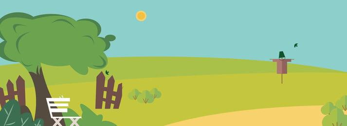夏日綠色田園周末遊banner 夏日 清新 綠色 出遊banner 清新背景 綠色背景 夏日旅遊 出遊 野外 露營 夏季banner 夏日 清新 綠色背景圖庫