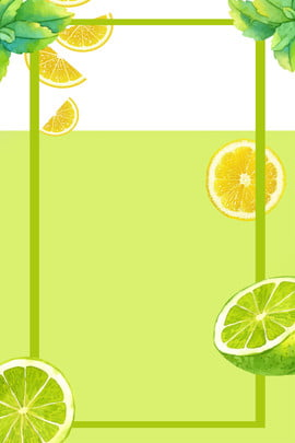 夏季清新檸檬片橘子檸檬廣告背景 夏季 清新 檸檬片 橘子 檸檬 廣告 背景 廣告背景 , 夏季清新檸檬片橘子檸檬廣告背景, 夏季, 清新 背景圖片