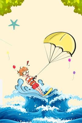 여름 여행 여단 포스터 여름 신선한 한여름 수영 바다 서핑 더운 여름 표류 창조적 합성 웨이브 해변 , 여름, 표류, 창조적 배경 이미지