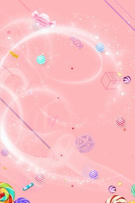 夏の新鮮なピンクのテーマポスター 夏 新鮮な ピンク 単純な 文学 霧 キャンディ 行 夏 新鮮な ピンク 背景画像