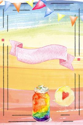 Mùa hè tươi màu nước cầu vồng tối giản vẽ tay quảng cáo nền Mùa hè Tươi màu nước Cầu Giản Quảng Nước Hình Nền