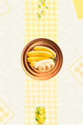 夏季水果背景水果香蕉日本 , 葉子, 夏天, 涼爽 背景圖片