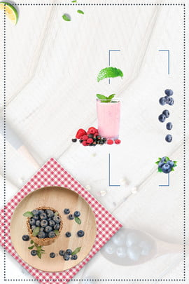 summer fruit background fruit blueberry japanese , Leaves, Summer, Cool Background image