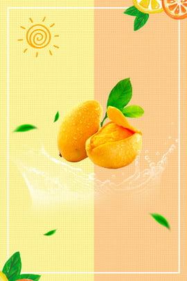 summer fruit background fruit japanese leaves , Summer, Cool, Psd Layering Background image