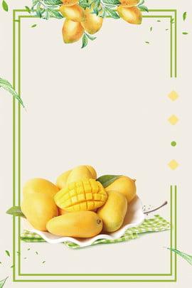 summer fruit background fruit japanese leaves , Summer, Cool, Mango Background image
