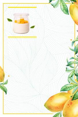summer fruit background mango beautiful leaves , Summer, Fruit, Watercolor Background image