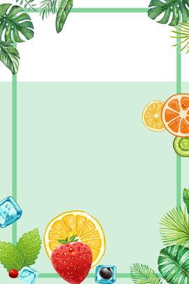 summer fruit drink fruit juice , Lemon Slices, Fresh, Green Background image