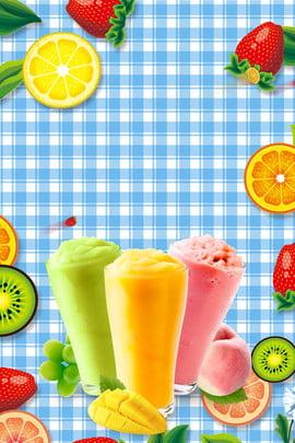 summer fruit ice cream propaganda , Poster, Ad, Summer Background image