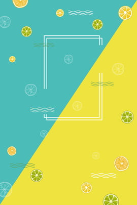 Summer Fun Fresh Fruits Food And Drink Advertisement, Cartoon Hand Drawn, Blue-yellow Background, Graphic Design, Background image
