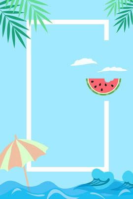 여름 기하학적 바람 포스터 여름 기하학 포스터 할인 와이어 프레임 나뭇잎 우산 문학 , 여름, 기하학, 포스터 배경 이미지